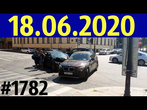 Новая подборка ДТП и аварий от канала «Дорожные войны!» за 18.06.2020. Видео № 1782.