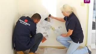 صلح بيتك مع خولة - معالجة الرطوبة في جدران المنزل بالدهان