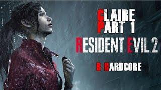 Resident Evil 2 Remake Claire B Hardcore infinit pistol l Part 1 l Gameplay FR