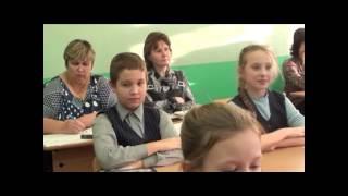 Урок окр мира Овсянникова ИВ Школа 13