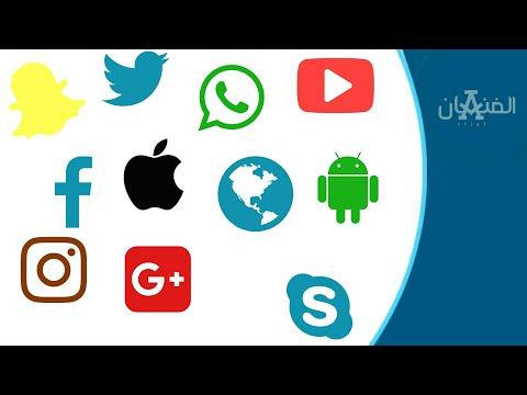 اضافة شعارات التواصل الاجتماعي على الصور فنان Artist Youtube