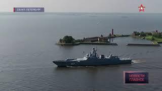 Боевая мощь флота, авиашоу, концерты, салют: как страна отмечает День ВМФ