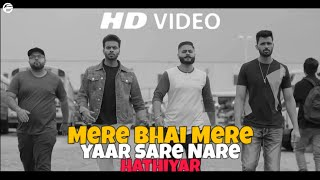 Mere Bhai Mere Sare Nare Hathiyar | Sumit Goswami | Private Jet | New Haryanvi Songs Haryanavi 2019 Follow Me On Instagram @mr_vedansh_ Link ...