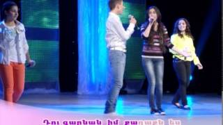Download Arevner & Alla Levonyan karaoke titrerov MP3 song and Music Video