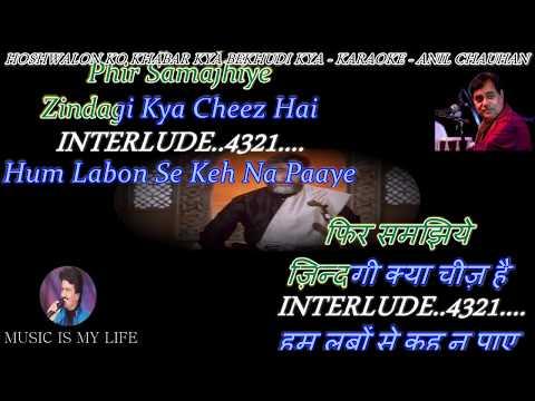 Hoshwalon Ko Khabar Kya Karaoke With Scrolling Lyrics Eng. & हिंदी