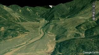 小林滅村前後對照Google地球影像new