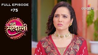 Choti Sarrdaarni - 9th October 2019 - छोटी सरदारनी - Full Episode