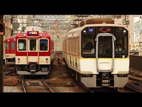 Rail Live. 近鉄電車鶴橋駅 Kintetsu Railway - Tsuruhashi - The Best Station at Osaka !
