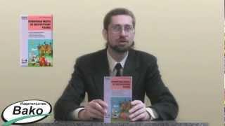 Проверочные работы по литературному чтению: 1--4 классы