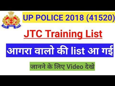 Upp 41520 JTC Training | Upp 23520 Civil JTC Joining Letter | Upp JTC Training List