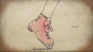 http://alicelua.com Alice Lua(アリス ルア)第一章「赤い靴の踊り子」 ...