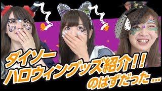 出演者> コスメヲタちゃんねるサラ ▷︎https://www.youtube.com/watch?v...