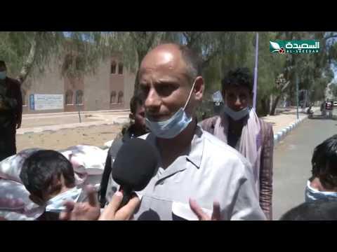 شركة المعافى في صنعاء تدعم ثمانين يتيم بالكمامات والمعقمات