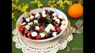 Салат 'Бархатный вкус' Диетические блюда
