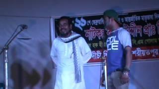 Bangla Natok Kolim Uddin Pvt  Ltd  Part 8