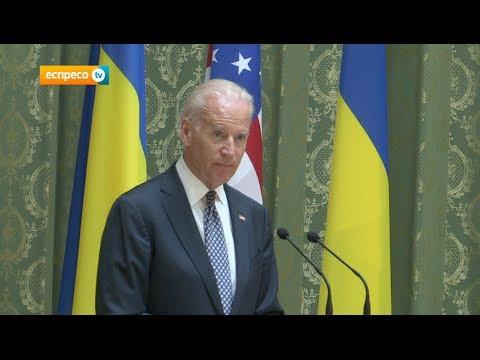Joseph Biden in Kyiv