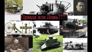 Советский танкопром. Правда и ложь.   Краткая история.