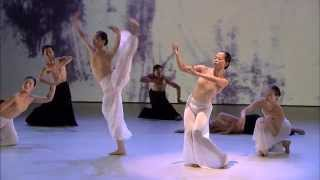 Cloud Gate Dance Theatre: Cursive II (HD Excerpt)