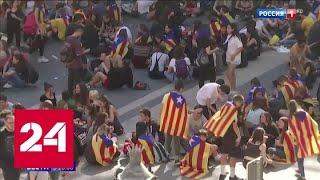Барселона готовится к всеобщей забастовке - Россия 24