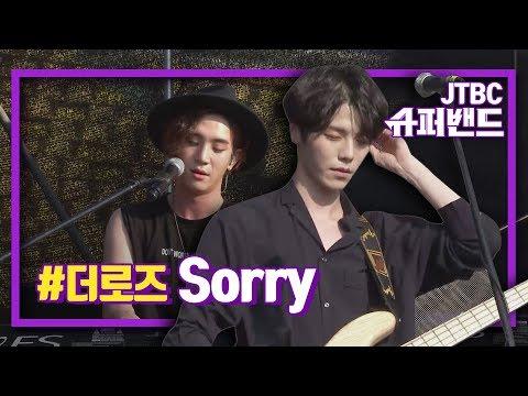 The Rose (더 로즈) - Sorry/ JTBC Superband (슈퍼밴드)