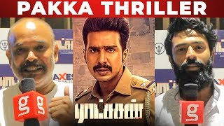 Semma Thriller - Raatchasan Celebrities Review   Vishnu Vishal   Amala Paul