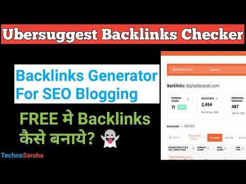 Uber suggest Backlinks-How to create backlinks by Neil Patel Backlinks Checker SEO Tool (Practically)