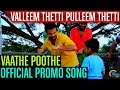 Valleem Thetti Pulleem Thetti | Vaathe Poothe Promo Song | Kunchacko Boban, Shyamili | Official