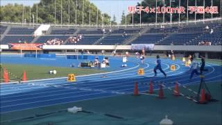 20140510 第67回東京都高体連陸上競技選手権大会 男子4×100mR 予選4組