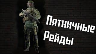 Тарков.  Рассл...
