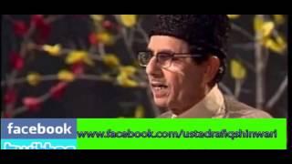 Ustad Rafiq Shinwari | Goya Yao Mojza Da Qudrat Pa Seend Ke Shoor Da Ali