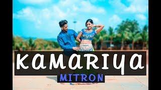 Kamariya | Mitron | Garba | Dance Choreography | DANCOGRAPHY