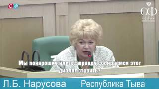 Валентина Матвиенко отреагировала на протесты