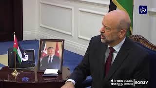 الرزاز: الحكومة ستتعامل بكل جدية مع التجاوزات الواردة في تقرير ديوان المحاسبة - (8/12/2019)