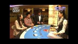 カジノ萬遊記 Vol.3 パラダイスホテル 釜山 (韓国) カジノウォー編