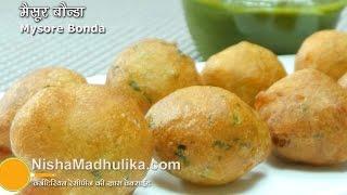Mysore Bonda | Mangalore bajji | Mysore Bajji  | Ulundu bonda recipe