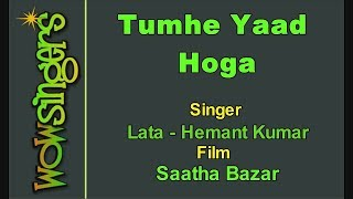 Tumhe Yaad Hoga - Hindi Karaoke - Wow Singers