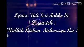 Lyrical : Udi Tere Aankhon Se | Guzaarish | Song Cover By Jaya Lakhere |