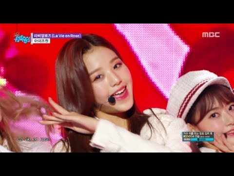 [HOT Debut] IZ*ONE - La Vie En Rose , 아이즈원 - 라비앙로즈  Show Music Core 20181103
