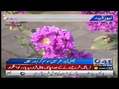 Hot and dry weather in Faisalabad