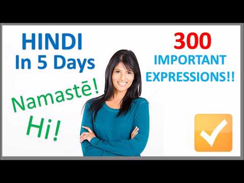 Learn Hindi in 5 Days - Conversation for Beginners