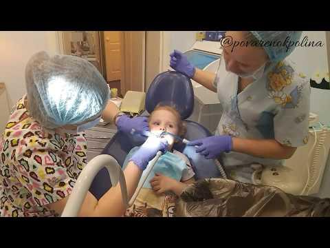 Стоматология в Люберцах - Клиника Вашего Стоматолога