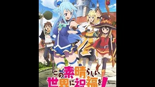 Video Let's Review Konosuba (Anime)-German/Deutsch download MP3, 3GP, MP4, WEBM, AVI, FLV April 2018