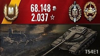 World of Tanks - T54E1 | Ace Tanker & Top Gun