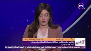 الأخبار - نتنياهو ينفي مزاعم بحث إقامة دولة فلسطينية فى سيناء اثناء لقاء ترامب