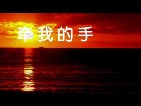 作主的门徒 Kelvin Soh with lyrics
