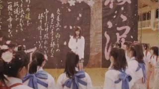 川上ジュリア / 桜涙 with 松山女子高書道ガールズ