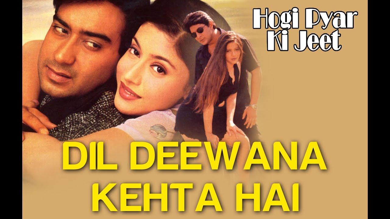 Download Dil Deewana Kehta Hai - Hogi Pyar Ki Jeet   Arshad Warsi & Mayuri Kango   Udit Narayan