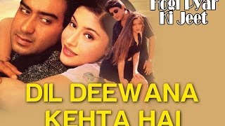 Watch arshad warsi & mayuri kango in the song 'dil deewana kehta hai' from movie 'hogi pyar ki jeet'. credits: singer(s): udit narayan music directo...