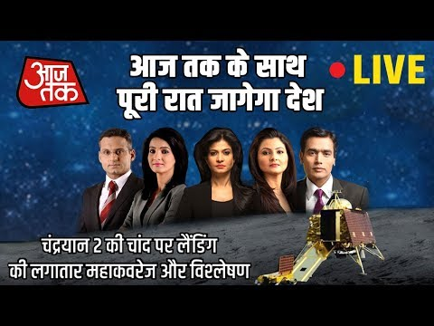 Watch Aaj Tak Live News | Live 🔴 - tvhub in