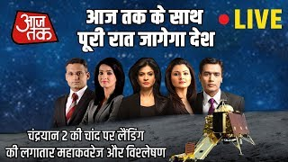 Aaj Tak Live TV | Aaj Tak Live TV | Hindi News LIVE 24X7 | आज तक लाइव | हिंदी खबर 24X7 LIVE